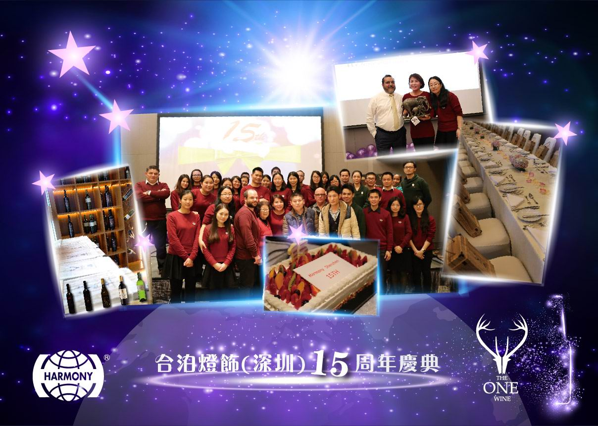 Company's 15th anniversary of mainland China Office